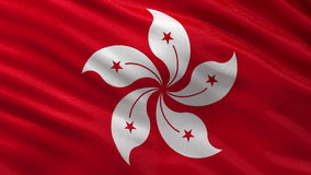 Flag of Hong Kong seamless loop Stock Image