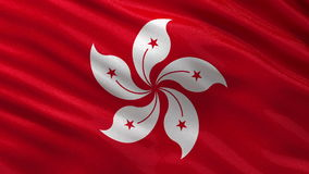 Flag of Hong Kong seamless loop Stock Images