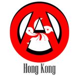 Flag of Hong Kong of the world in the form of a sign of anarchy vector illustration