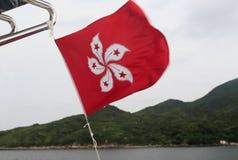 Flag of hongkong Royalty Free Stock Photo