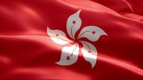 Flag of HongKong waving in the wind. 4K High Resolution Full HD. Looping Video of International Flag of HongKong.