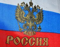 Flag. With image eagle and inscripthion russia Royalty Free Stock Photos
