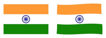 Flag of India. Simple and slightly waving version. Flag of India. Simple and slightly waving version royalty free illustration