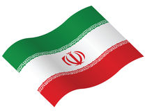Flag of Iran. Waving in the wind Stock Images