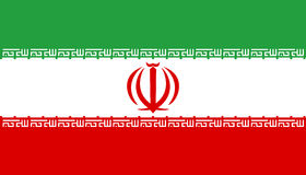 Flag of Iran Stock Photography