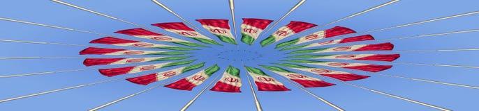 Flag of iran Royalty Free Stock Photos