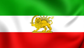 Flag of Iran 1964-1980. Old Lion and Sun Flag. Stock Photos