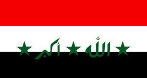 Flag of Iraq Royalty Free Stock Photo