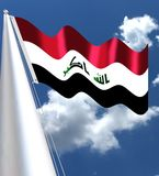The flag of Iraq Arabic: علم العراق. Includes the three equal horizontal red, white, and black stripes of the Arab Liberation flag. This basic Stock Photos