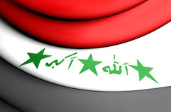Flag of Iraq 1991-2004 Royalty Free Stock Photos