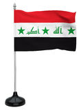 Flag of Iraq with flagpole Royalty Free Stock Photos