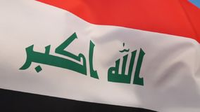 Flag of Iraq. The flag of Iraq. In January 2008, a new design for the flag was confirmed. The parliament intended that the new design last for one year, after royalty free illustration