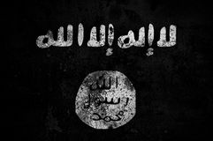 flag of the Islamic State of Iraq and Syria (ISIS) Stock Images