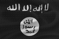 Flag of the Islamic State Stock Photography