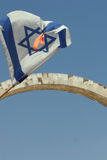 Flag Of Israel. Israels flag with stone arch in the background. Jerusalem Old City stock photo