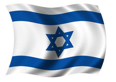 Flag of Israel. The Flag of the State of Israel on white background billowing in the wind Stock Photos