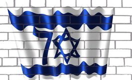 Bendera Israel 70 años en pared de labrillos. The flag of Israel with adaptation of the seventy years of its foundation was adopted on 28 October 1948, five Stock Photography