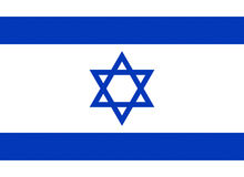 Flag of Israel. Royalty Free Stock Photos