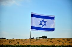 Flag of Israel outdoors Stock Photo