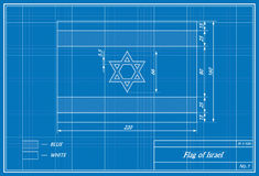 Flag of the Israel Stock Photography