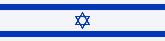 Flag of Israel on a white background stock illustration