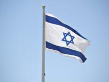 flag israelen Royaltyfria Bilder