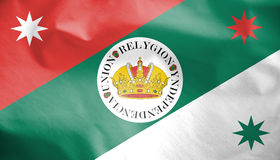 Flag of the Iturbide`s Infantry. Royalty Free Stock Images