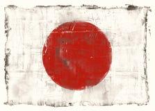Flag of Japan. Computer designed highly detailed grunge textured illustration - Flag of Japan Stock Images