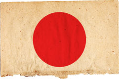 Flag of Japan Stock Image