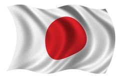 Flag of Japan. Waving in the wind Royalty Free Stock Images