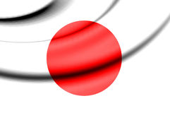Flag of Japan. Royalty Free Stock Photo