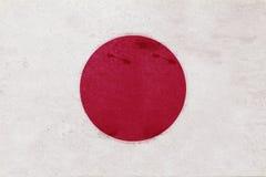 Flag of Japan Grunge Stock Photo
