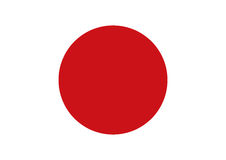 Flag of Japan illustration. Standard Proportions and Color for Japan Flag Royalty Free Illustration