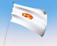 Flag of Japan radioactive sign Royalty Free Stock Photo