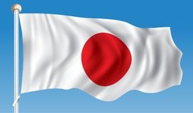 Flag of Japan. Vector illustration Royalty Free Stock Photo