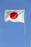 Flag of Japan Stock Photos