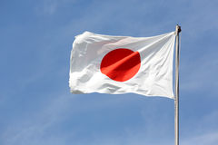 Flag of Japan. In the wind Stock Images