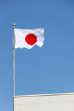 Flag of Japan. In the wind Stock Photography