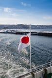 Flag of Japan Stock Image