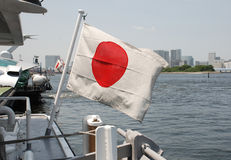 Flag on Japanese Boat Stock Photography