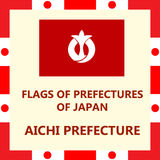Flag of Japanese prefecture Aichi. Official Flag of Japanese prefecture Aichi Royalty Free Stock Images