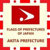 Flag of Japanese prefecture akita. Official Flag of Japanese prefecture akita Royalty Free Stock Photos
