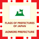 Flag of Japanese prefecture Aomori Royalty Free Stock Images