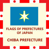 Flag of Japanese prefecture Chiba. Official Flag of Japanese prefecture Chiba Stock Photography
