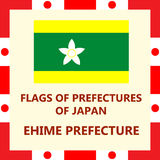 Flag of Japanese prefecture Ehime. Official Flag of Japanese prefecture Ehime Royalty Free Stock Photo