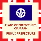Flag of Japanese prefecture Fukui Royalty Free Stock Photos