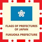 Flag of Japanese prefecture Fukuoka. Official Flag of Japanese prefecture Fukuoka Stock Photography