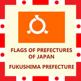 Flag of Japanese prefecture Fukushima. Official Flag of Japanese prefecture Fukushima Stock Photos
