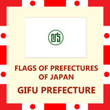 Flag of Japanese prefecture Gifu. Official Flag of Japanese prefecture Gifu Royalty Free Stock Images