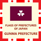 Flag of Japanese prefecture Gunma Stock Image